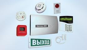 Монтаж любой сложности охранно-пожарных и видео систем
